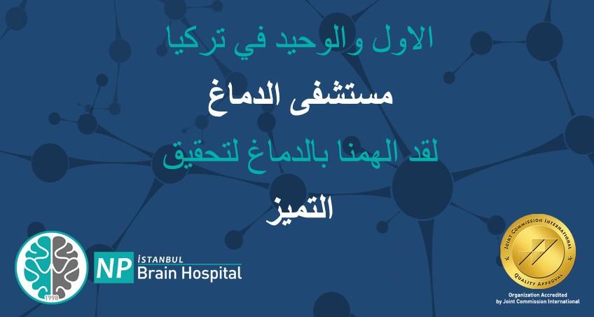Bilimden sağlığa