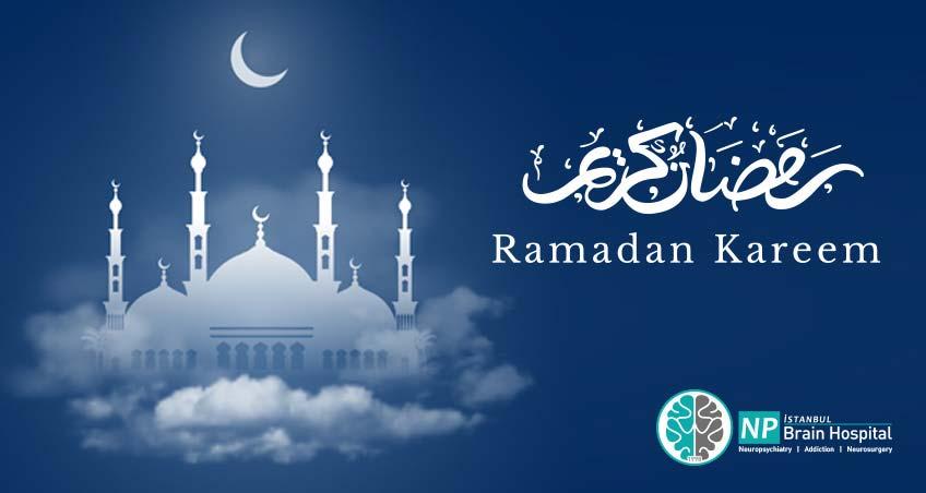 Ramazan Tebrik