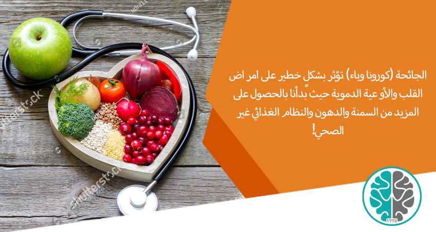 بدأنا في الحصول على المزيد من الدهون والنظام الغذائي غير الصحي