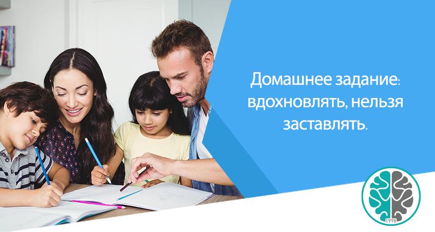 Правильный подход к выполнению домашнего задания